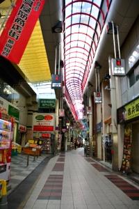 Arcade in Osaka