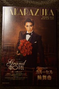 Takarazuka Grand Hotel Program