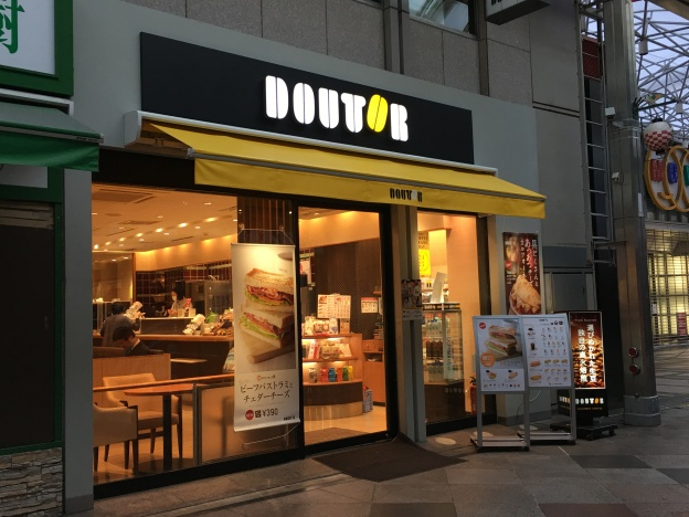 Doutor Coffee Shop Kyoto