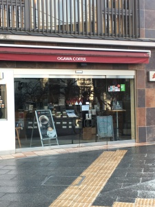 Ogawa Coffee Shop Kyoto